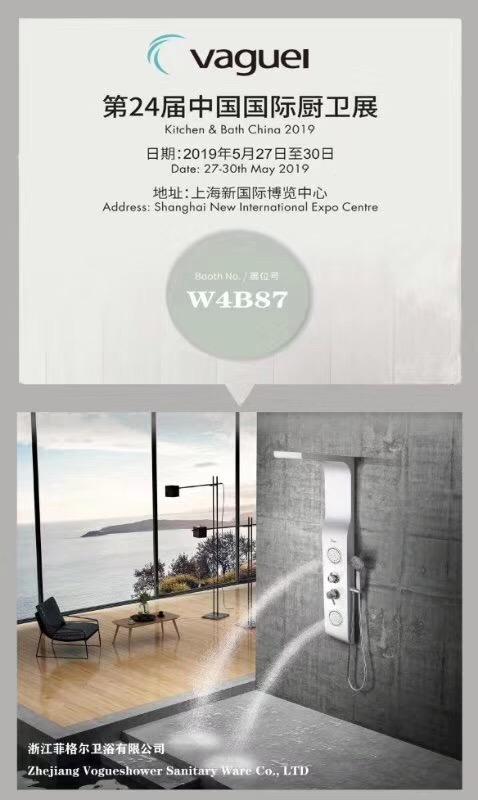 VAGUEL - Kicten & Bath China 2019